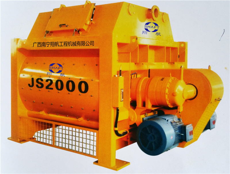 0201 JS2000混凝土攪拌機concrete mixer.jpg