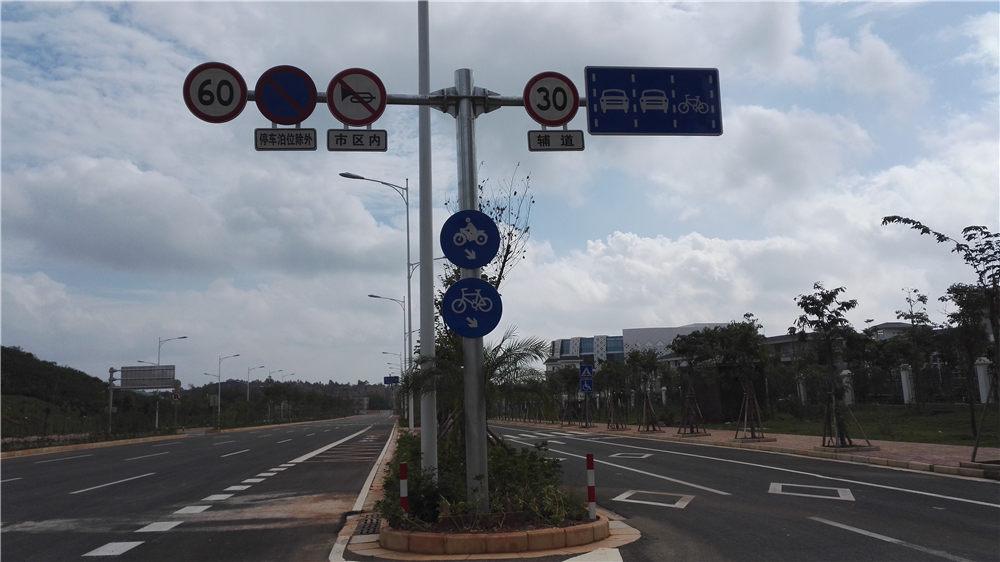 城市道路建设
