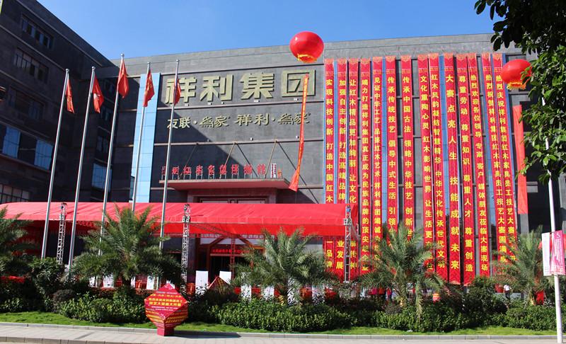 深圳亚博app下载苹果版博物馆