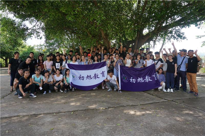 广西2016暑期班集体照
