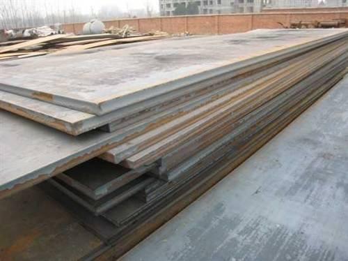 优质中碳钢