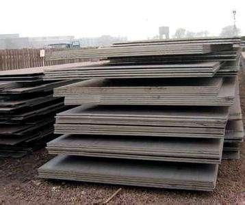 优质低碳钢