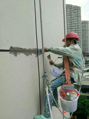 外墙翻新.jpg