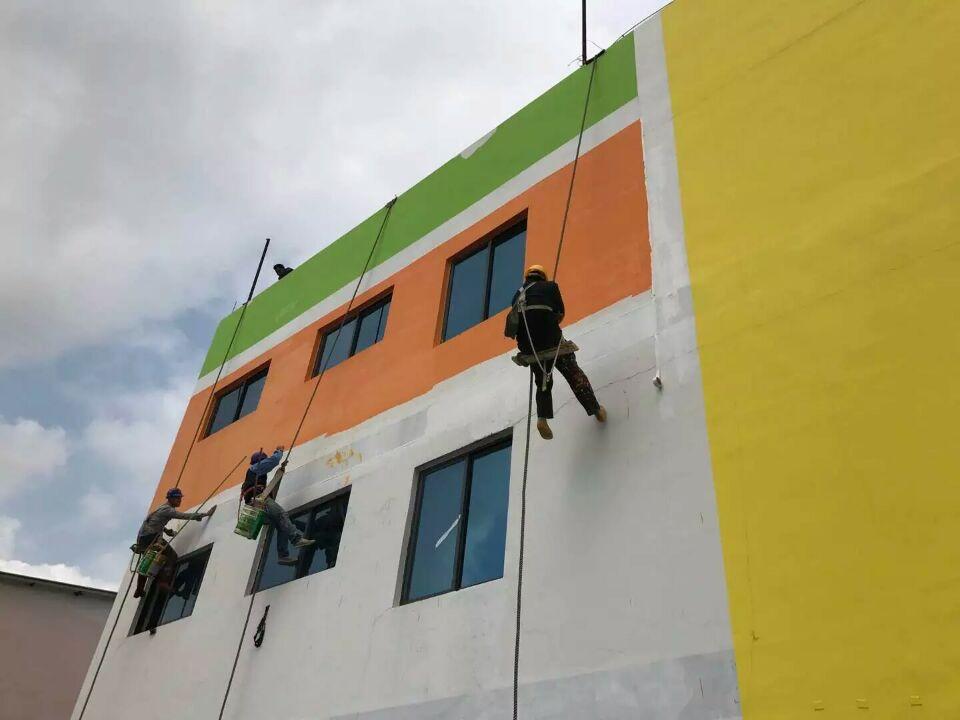 外墙粉刷.jpg