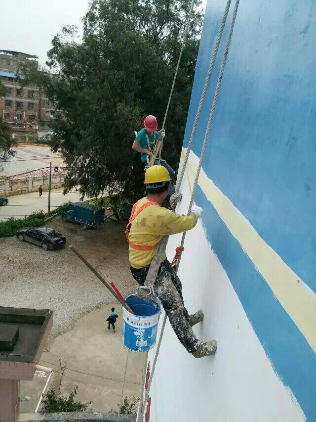 高空外墙粉刷