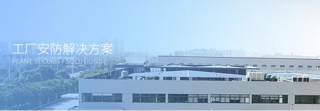 南宁视频监控系统厂家