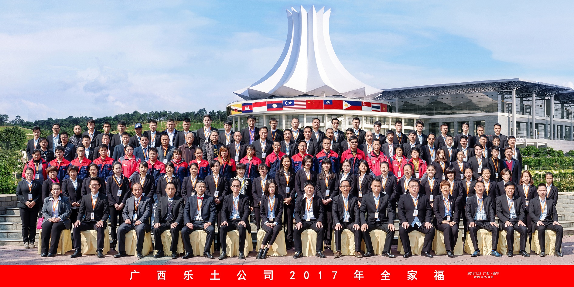 2017年全家福-2.jpg