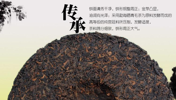云南云南普洱茶熟茶七子饼茶 越陈越香大叶种熟茶