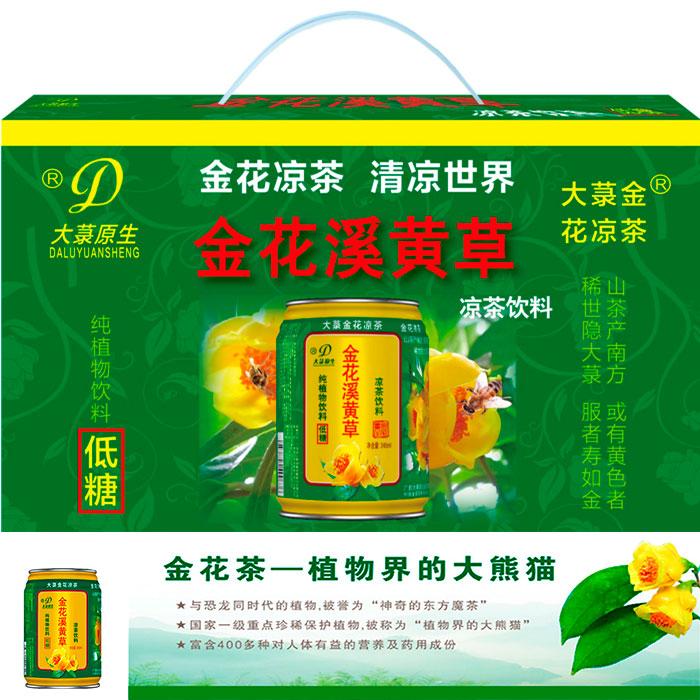 云南广西特产大录原生金花茶凉茶饮料