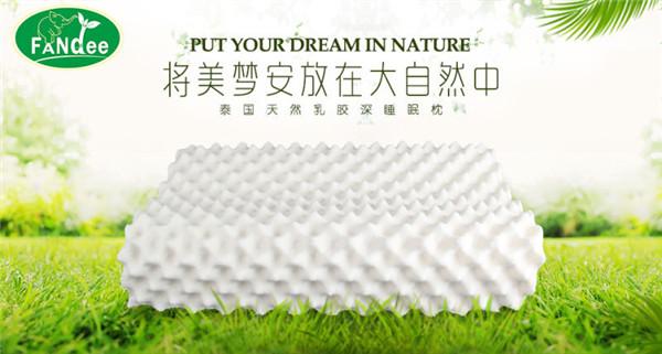 云南泰国芬迪床上用品纯天然 乳胶 枕头