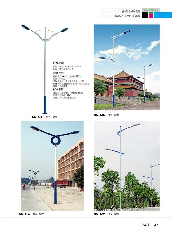 云南LED  路灯