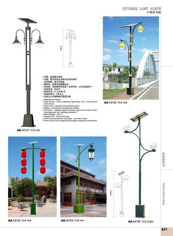 云南庭院灯太阳能