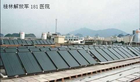 桂林市解放军181医院