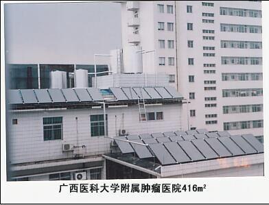 广西医科大学附属肿瘤医院.jpg