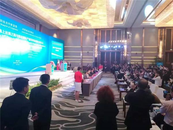 南寧東盟博覽會合作論壇2.jpg