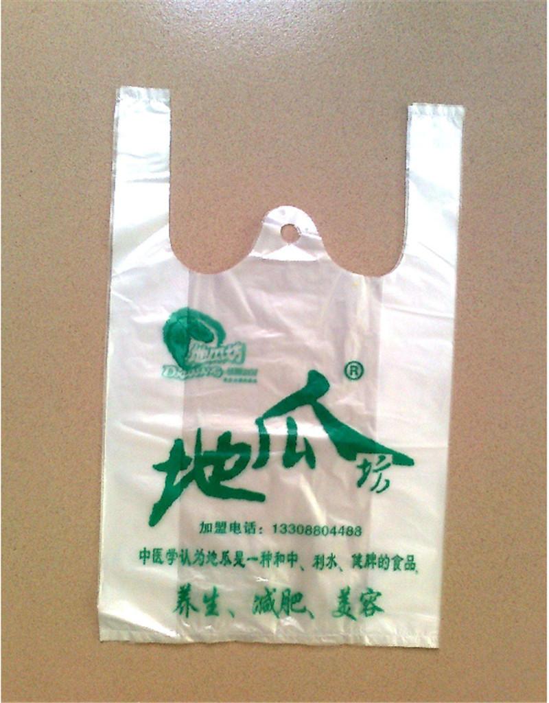 塑料betvlctor伟德 中文版