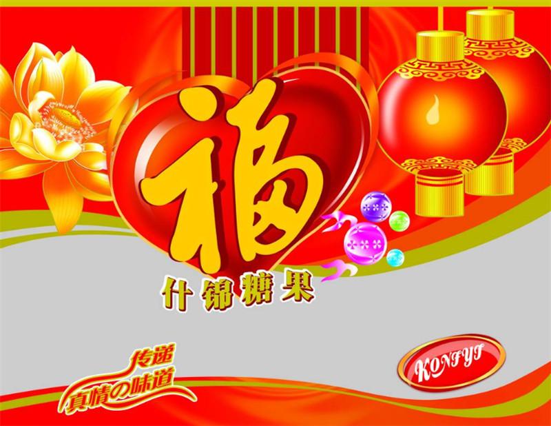 糖纸新万博manbetx下载app