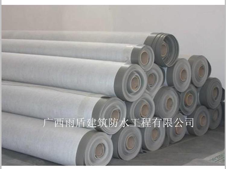 桂林PVC防水卷材厂家,桂林PVC防水卷材批发