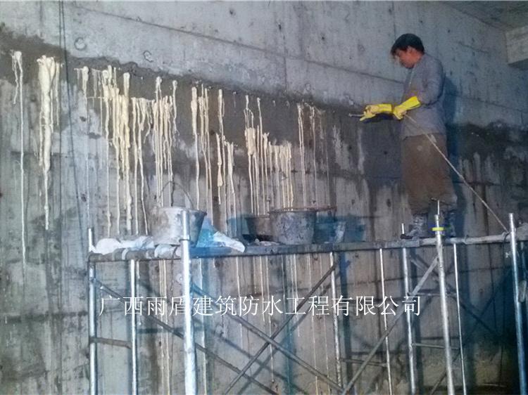 南寧剪力墻補漏施工現場