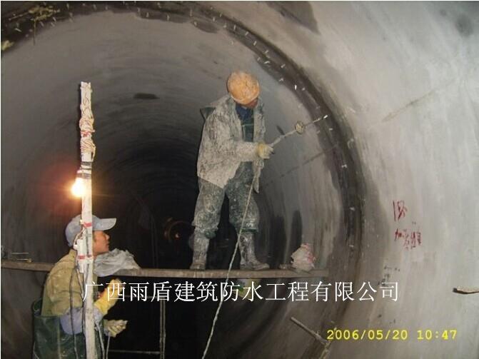 广东隧道补漏施工现场
