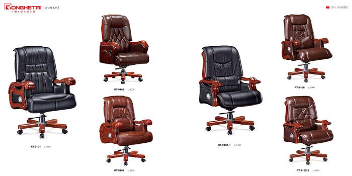 老板椅价格