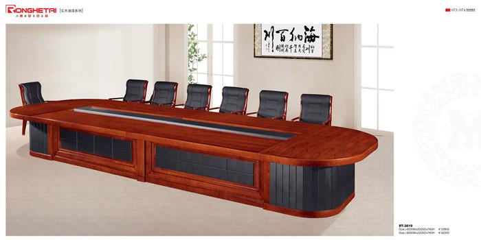 实木会议桌好不好