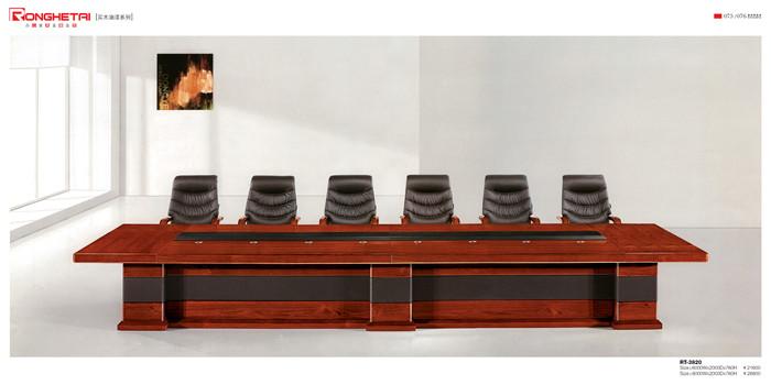 实木会议桌价格