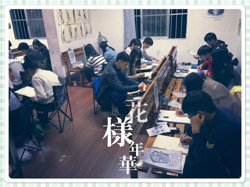 广西绘画培训