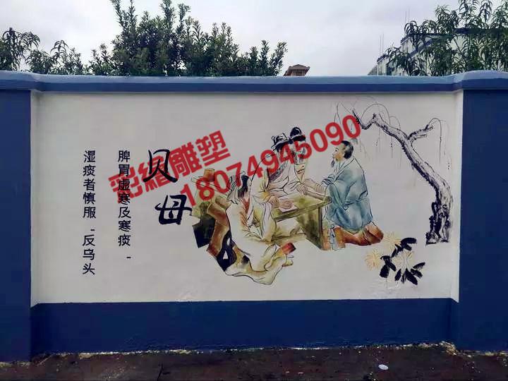 防城墙体彩绘