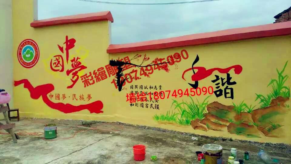防城中小学文化墙
