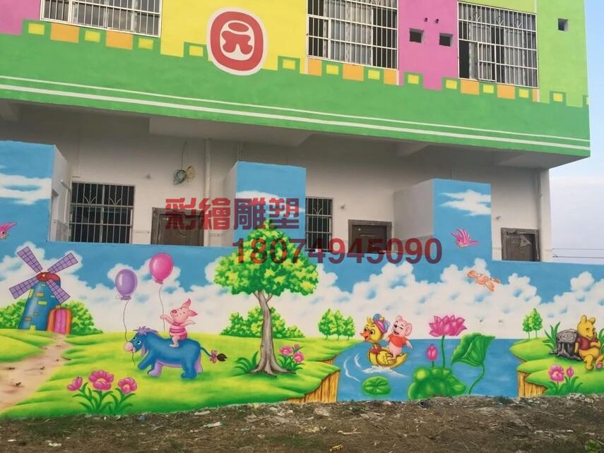 防城南宁墙体彩绘