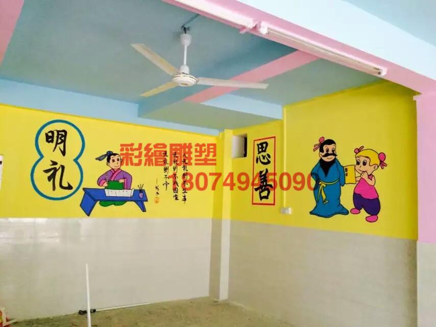 防城南宁幼儿园彩绘