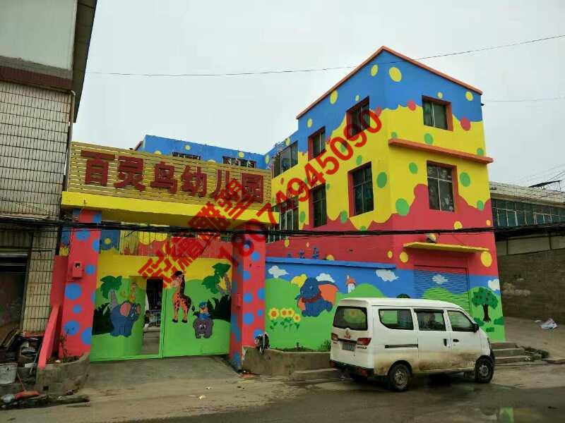 防城南宁手绘壁画