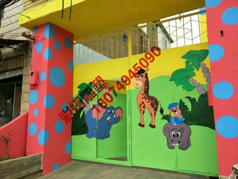 防城南宁幼儿园墙绘