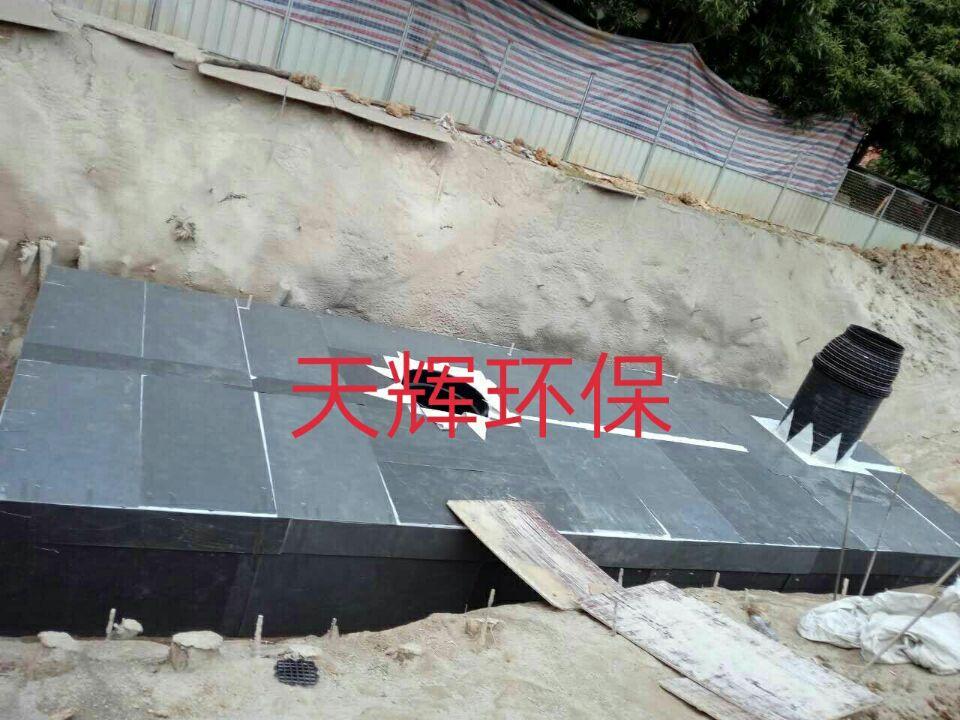 广西PP模块雨水收集