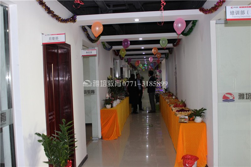雅培教育教室圖片