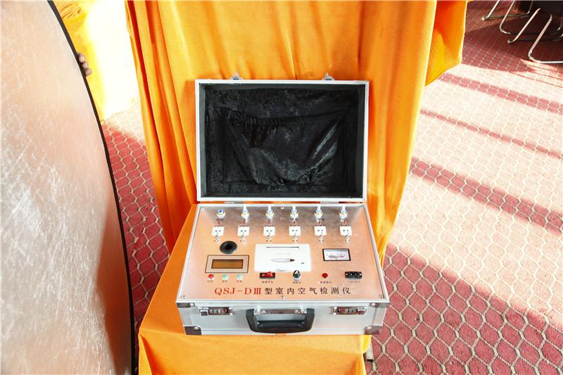 六合一空气检测仪QSJ-DⅢ