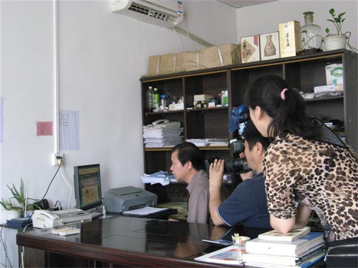 许平接受央视七套采访