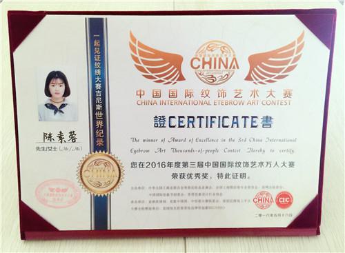 亚洲网证书