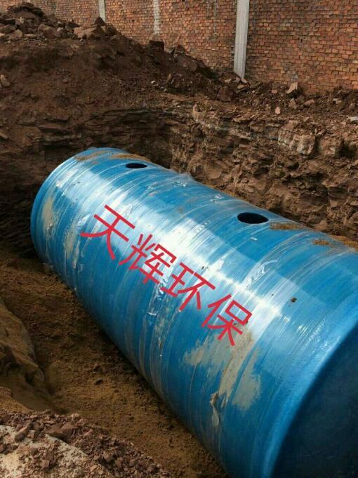 梧州污水处理公司