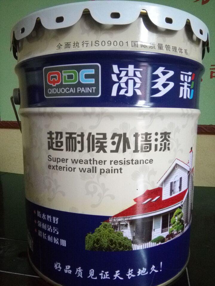 超耐候外墙漆.jpg