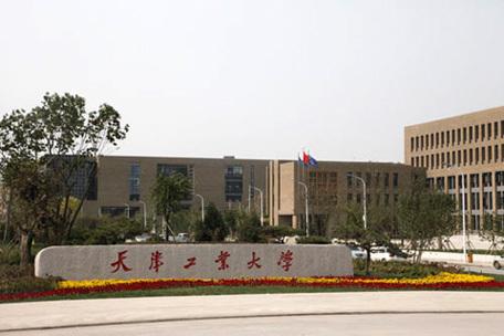柳州天津工业大学