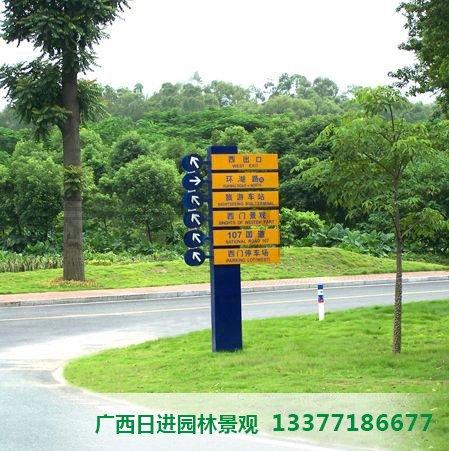 桂林指示牌多少钱