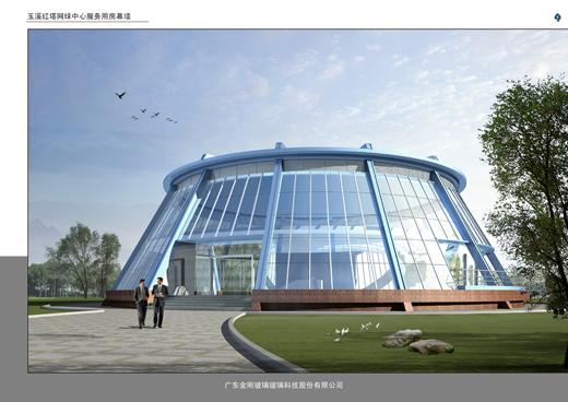 玉溪紅塔網球中心服務用房幕墻工程