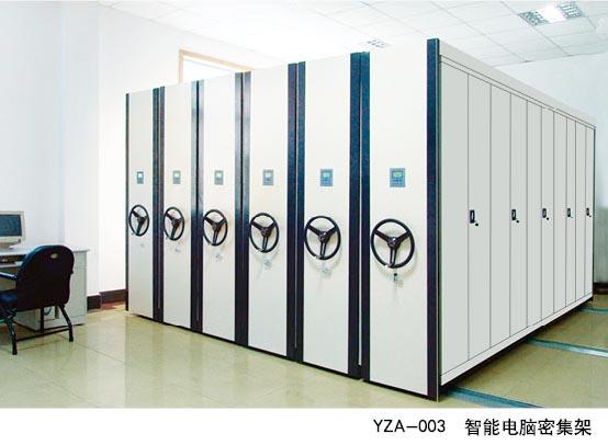 南宁智能电脑<a href=