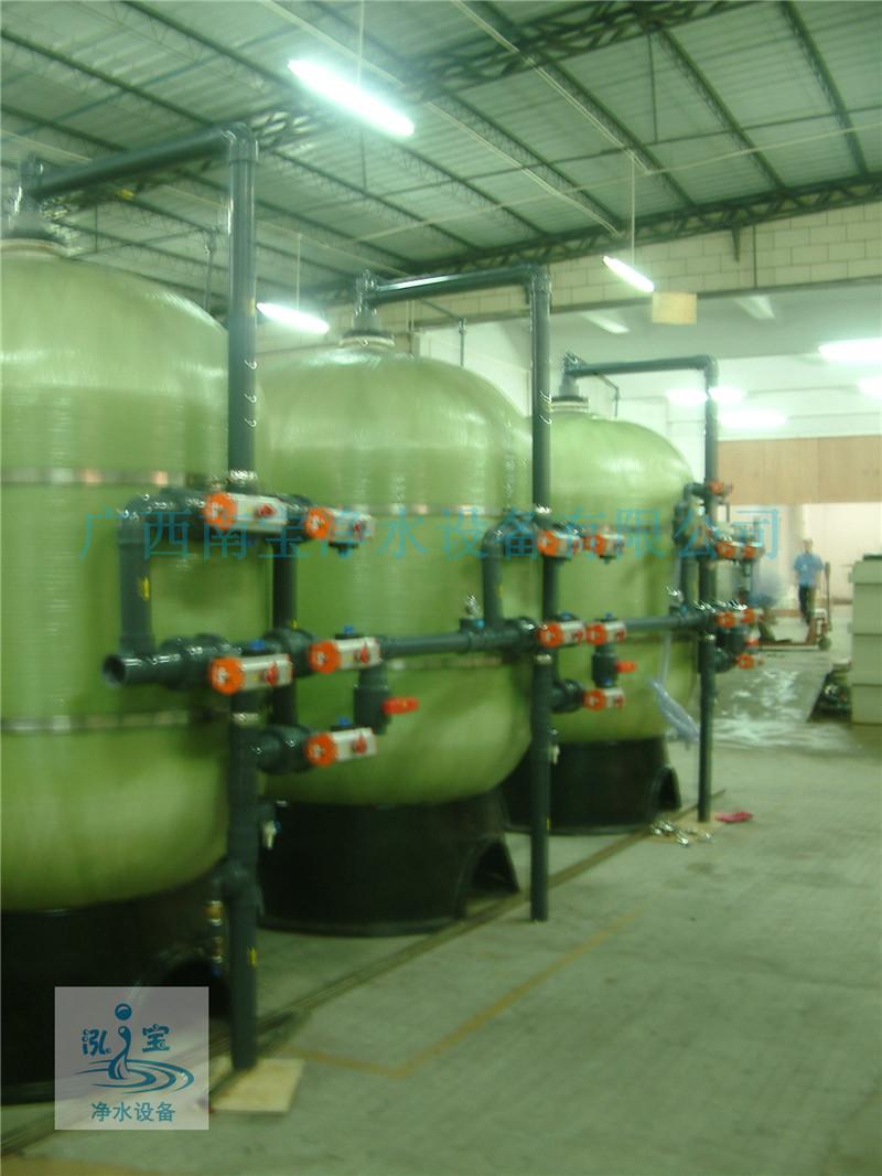 大型锅炉给水软化设备