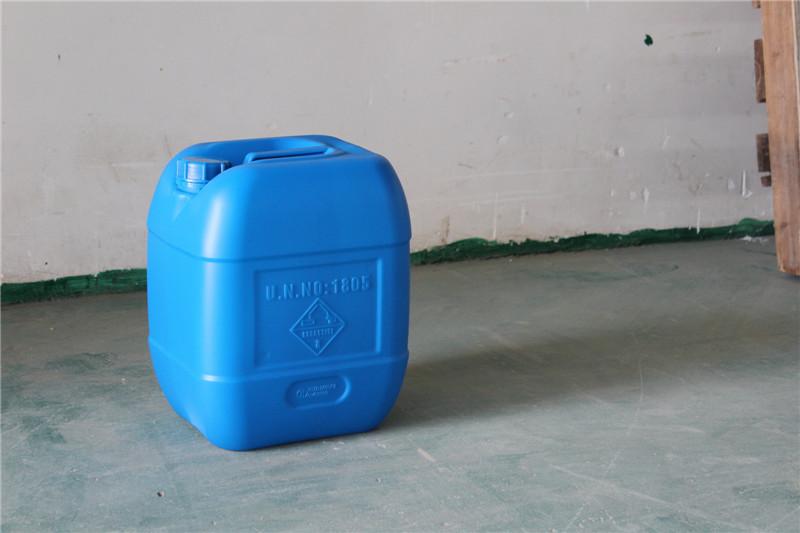 塑料方桶销售