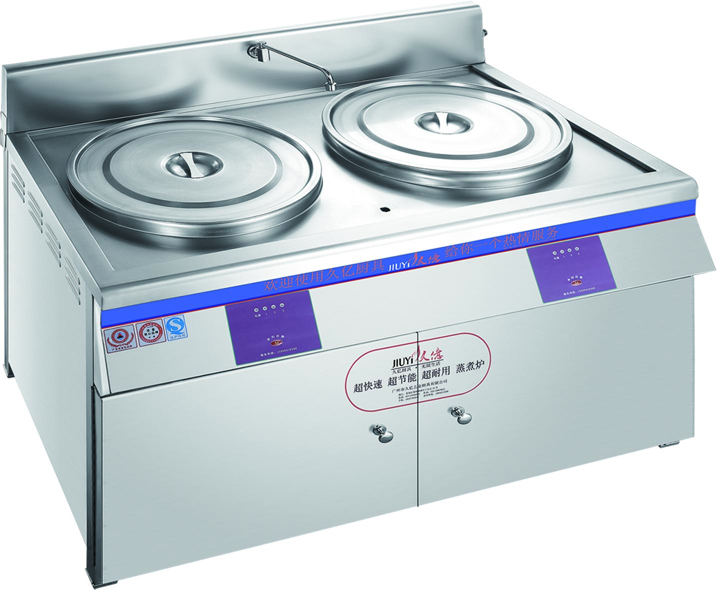 电热型蒸煮炉.jpg