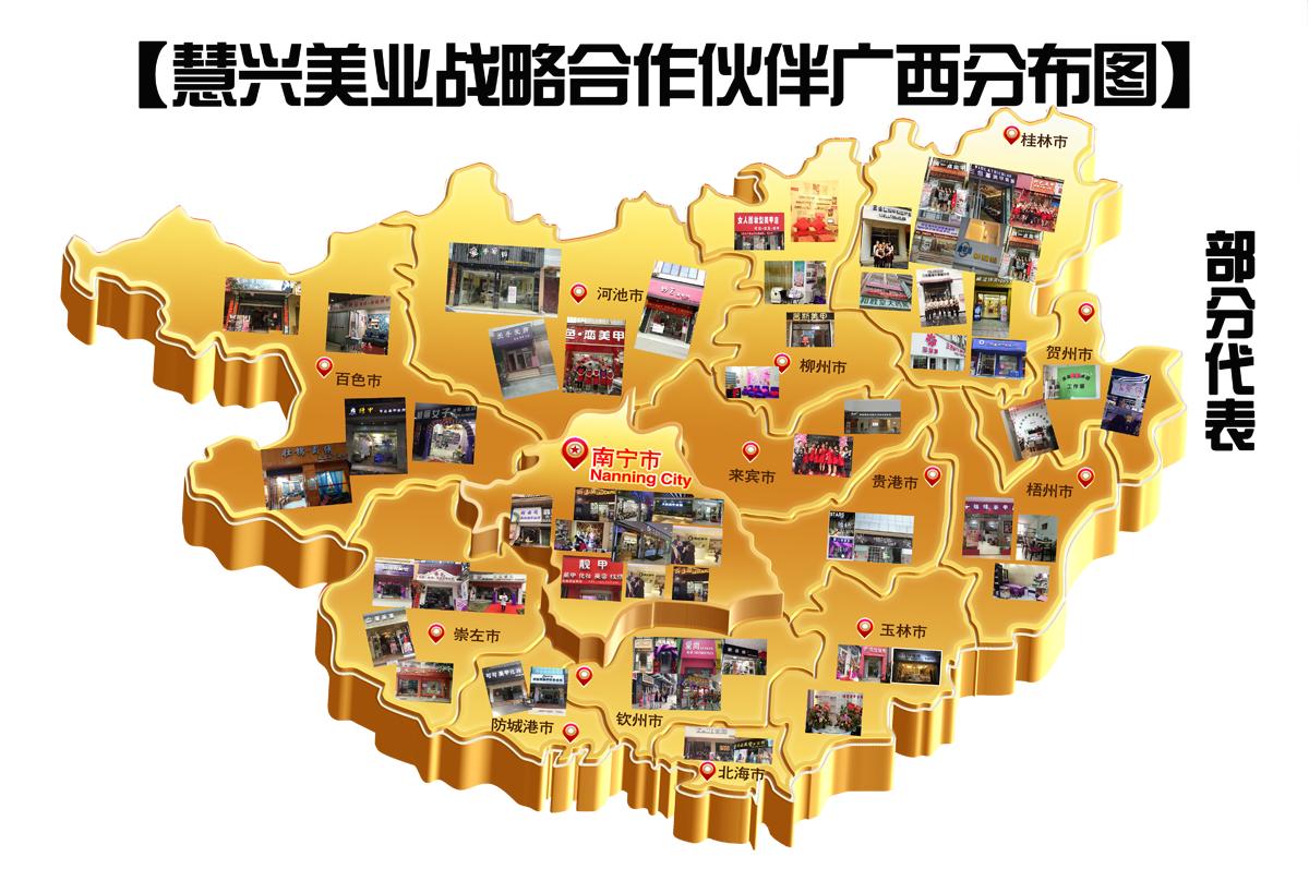 广西分布图.png