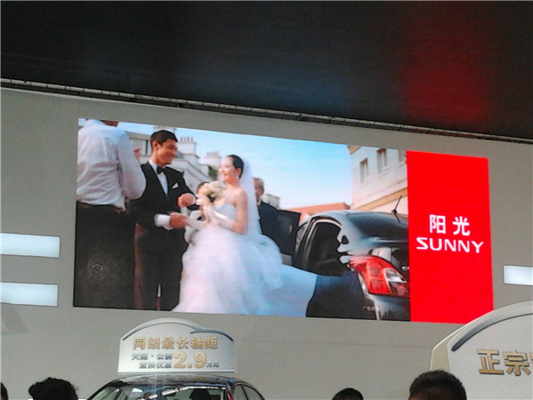 品牌车展-LED屏猎趣tv在线